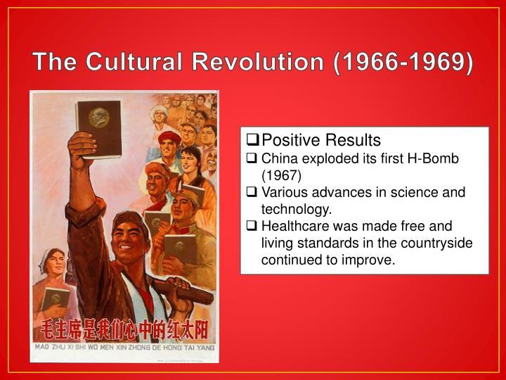 The Cultural Revolution (1966-1969)