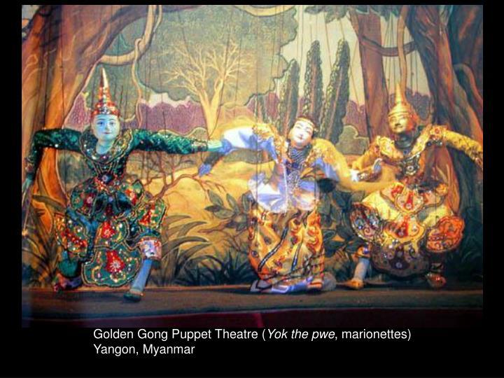 Golden Gong Puppet Theatre (