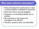 why were reforms necessary