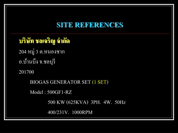 SITE REFERENCES
