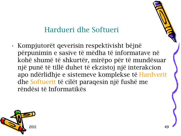 Hardueri dhe Softueri