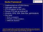 ocelot framework
