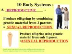 10 body systems7