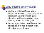 why people get involved