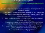 evaluating the current regulation39