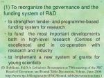1 to reorganize the governance and the funding system of r d