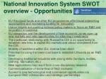national innovation system swot overview opportunities
