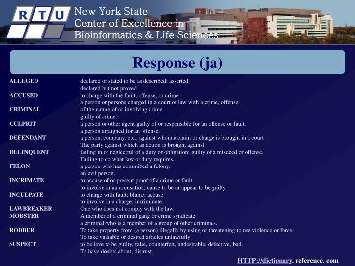 Response (ja)
