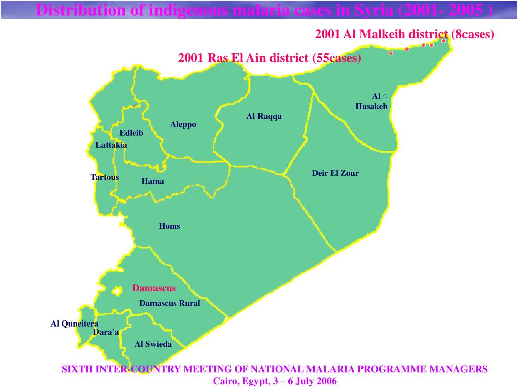 Distribution of indigenous malaria cases in Syria (2001- 2005 )