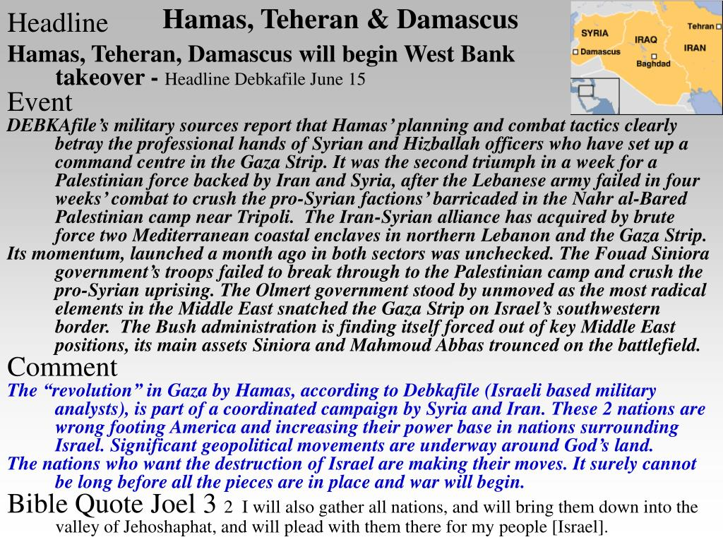 Hamas, Teheran & Damascus