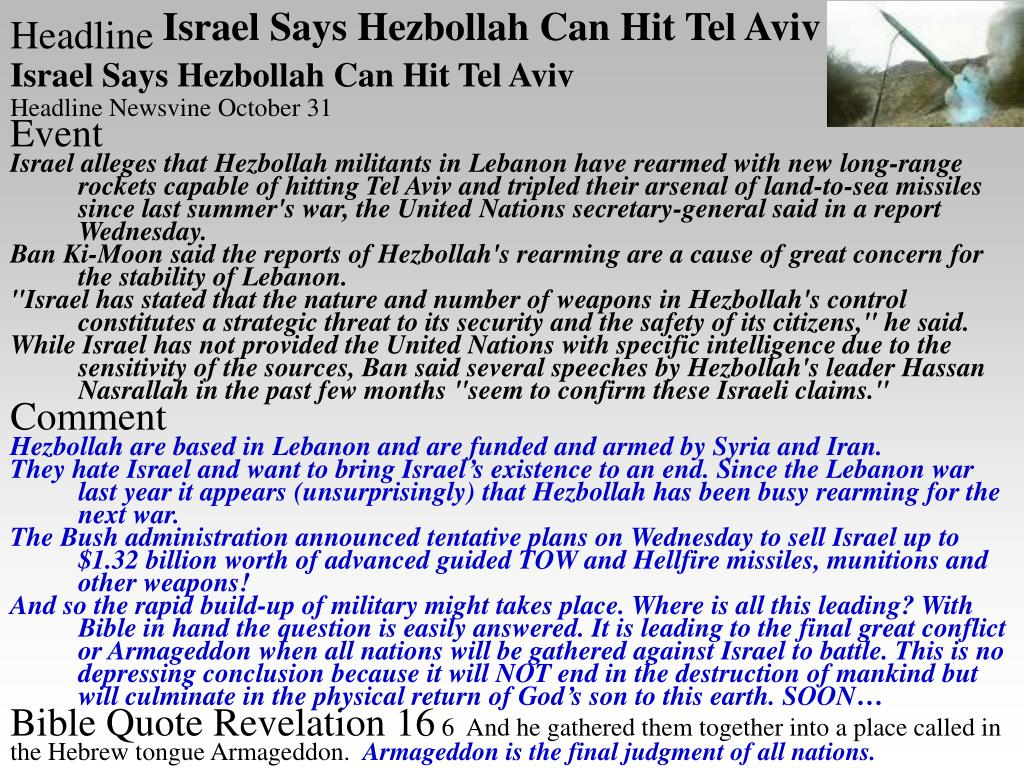 Israel Says Hezbollah Can Hit Tel Aviv