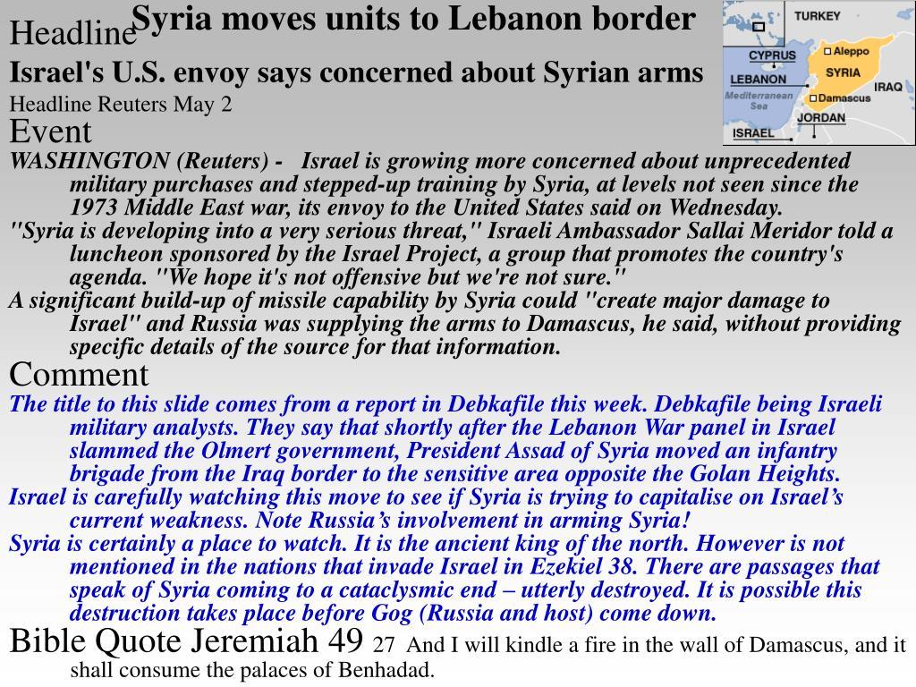 Syria moves units to Lebanon border
