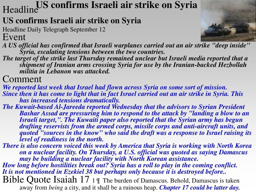 US confirms Israeli air strike on Syria