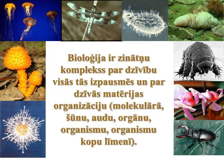 Bioloģija ir zinātņu komplekss par