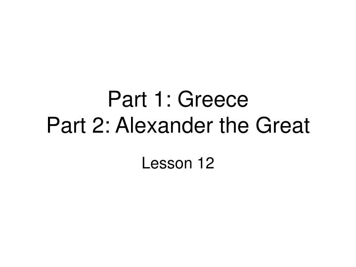 Part 1 greece part 2 alexander the great