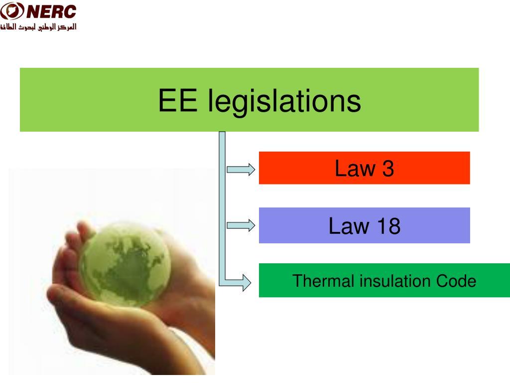 EE legislations