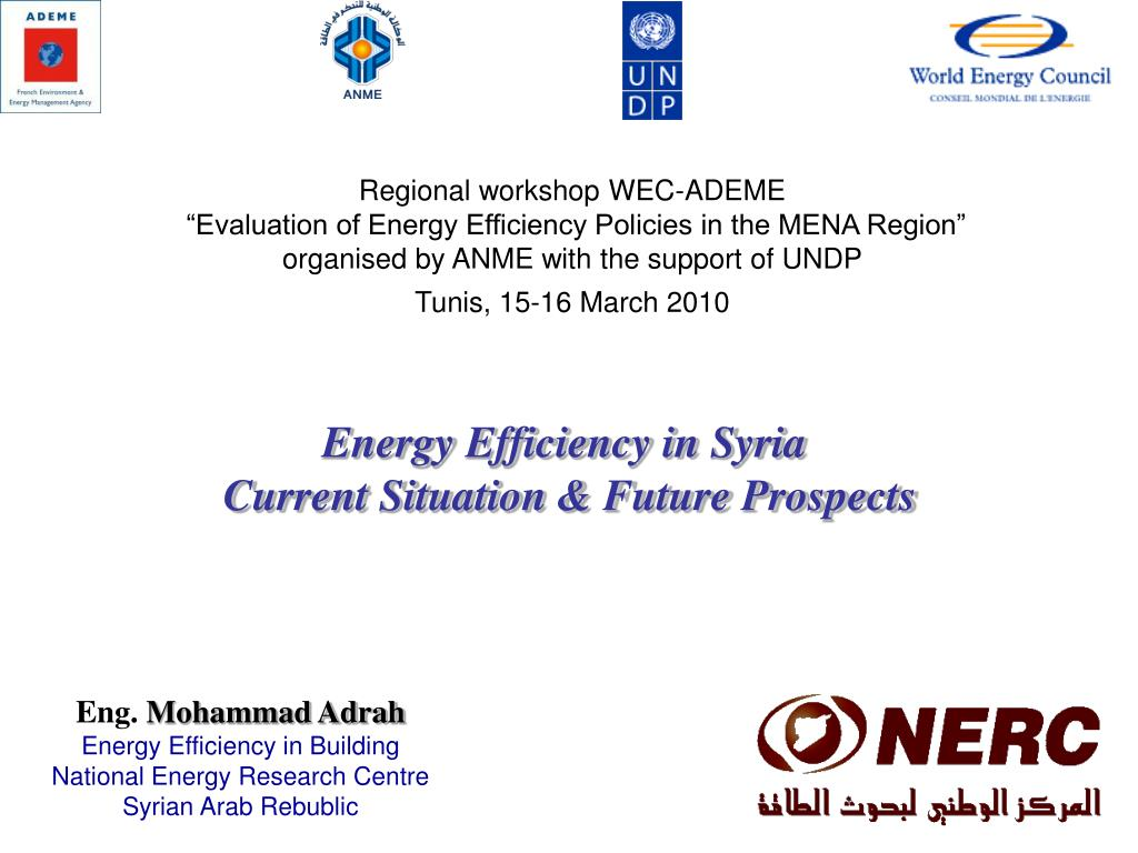 Regional workshop WEC-ADEME