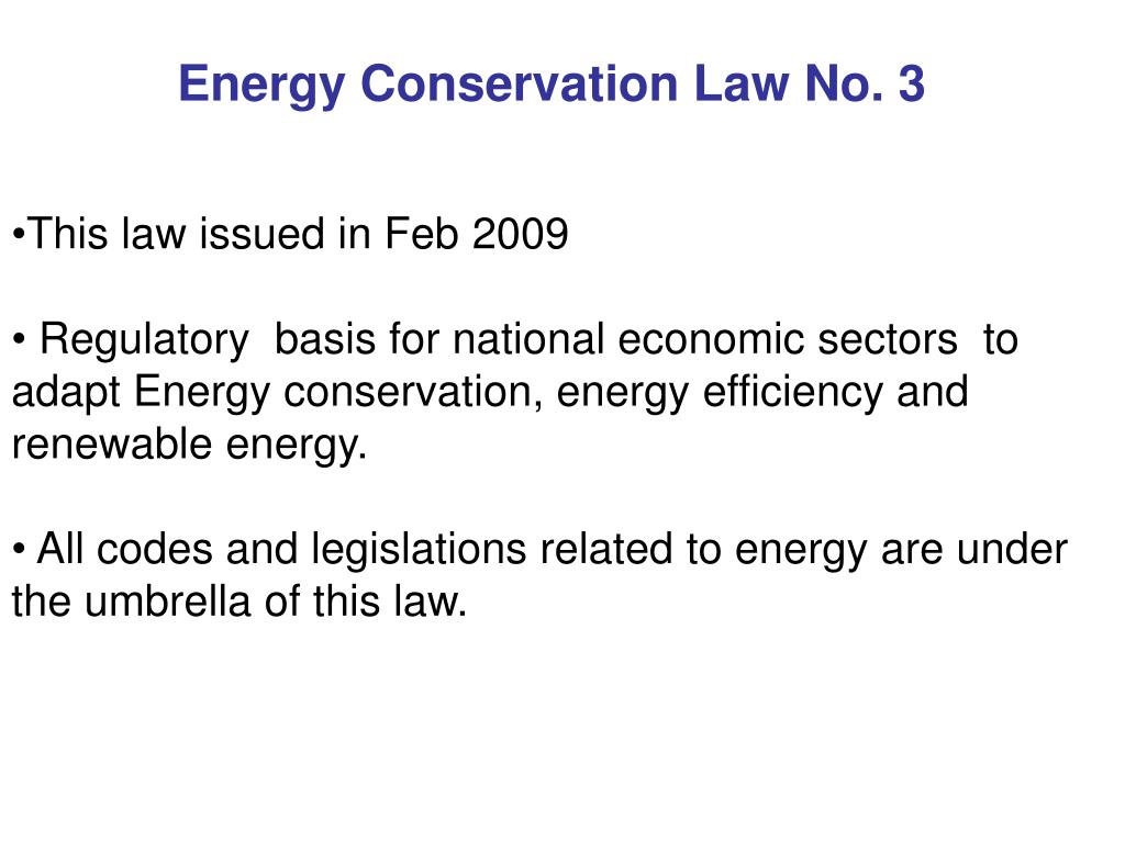Energy Conservation Law