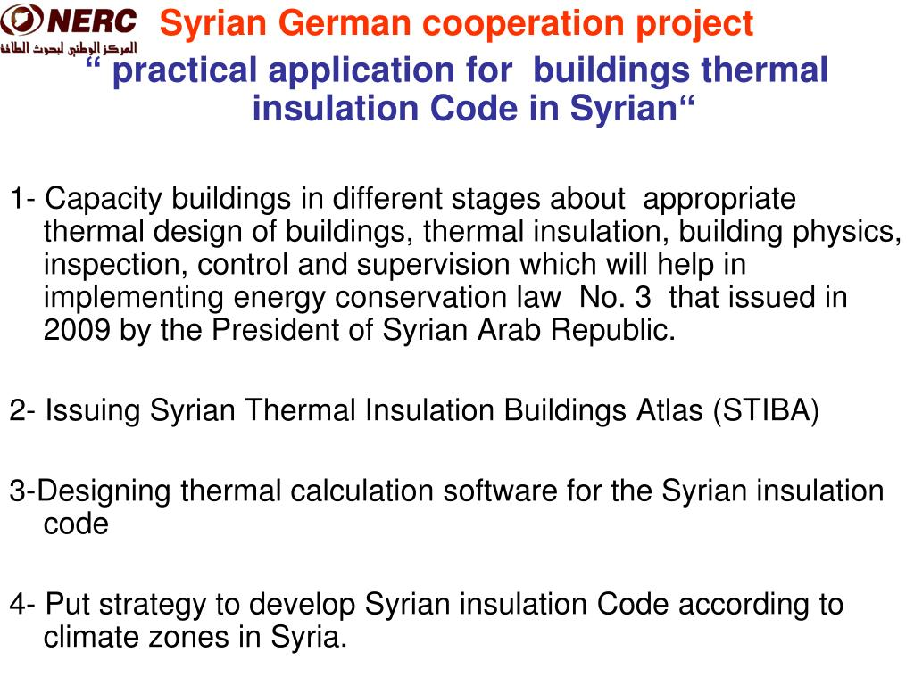 Syrian German cooperation project