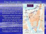 the suez war october 1956