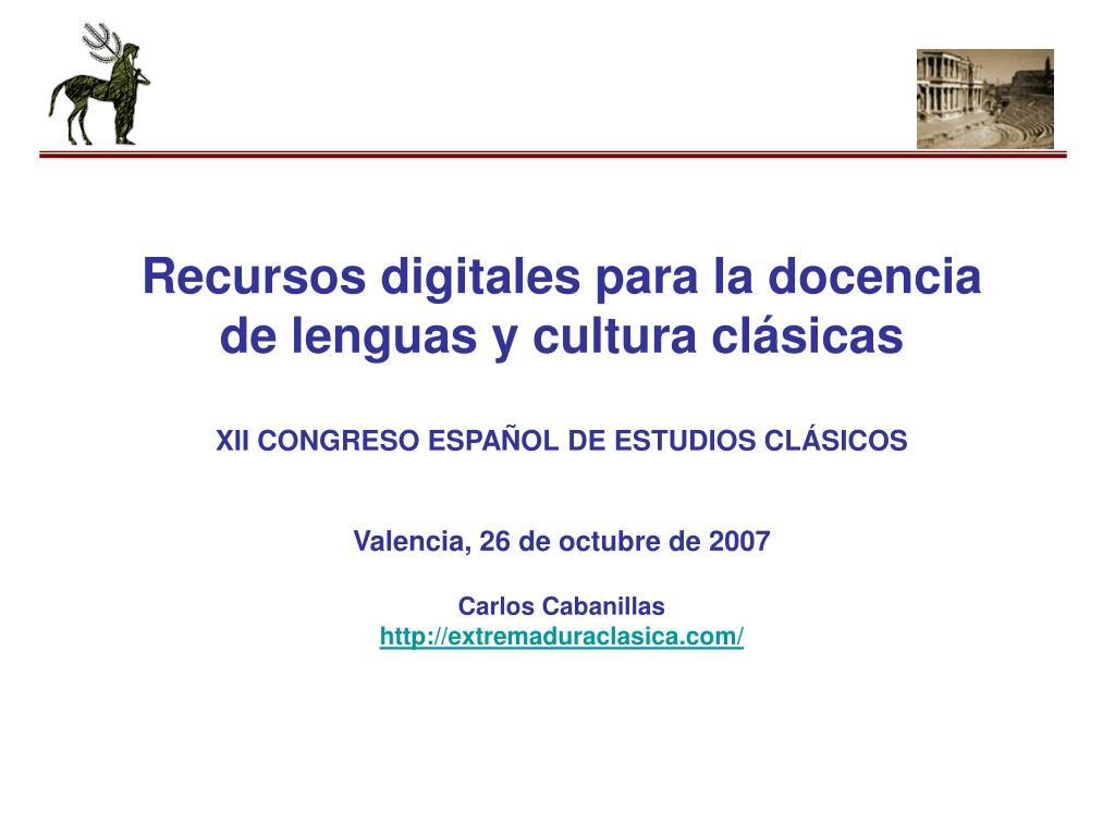 Recursos digitales para la docencia