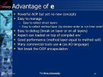advantage of e
