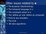 other issues related to e