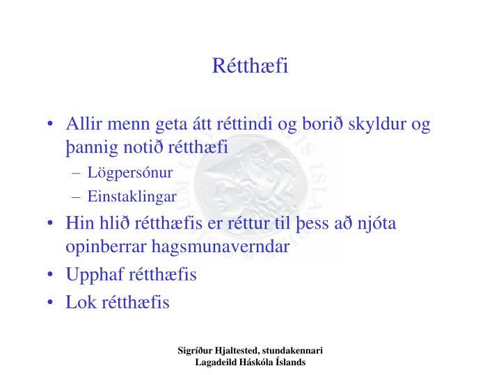 Rétthæfi