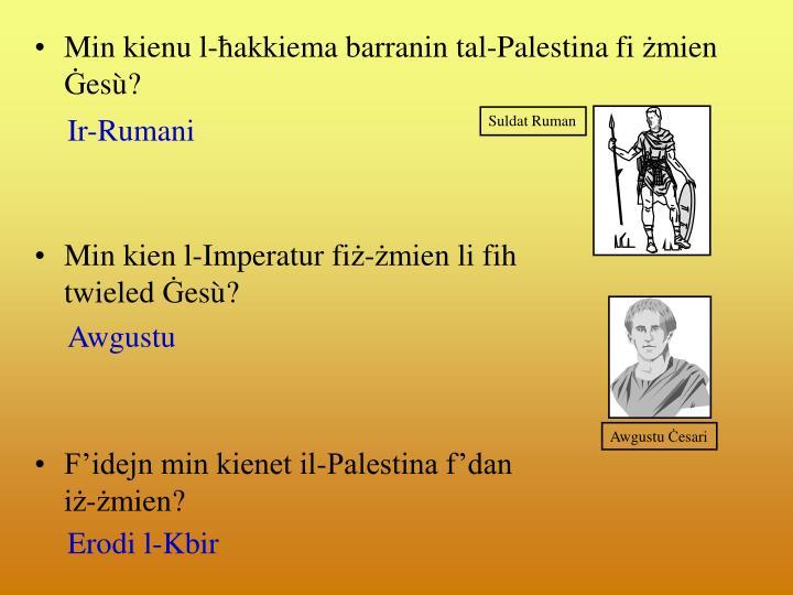 Suldat Ruman