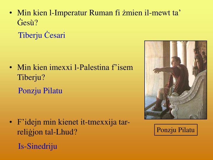 Ponzju Pilatu