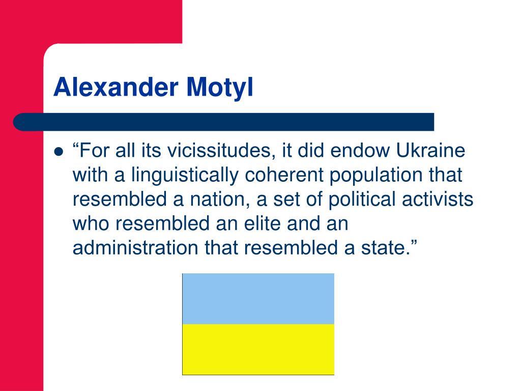 Alexander Motyl