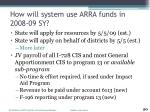 how will system use arra funds in 2008 09 sy