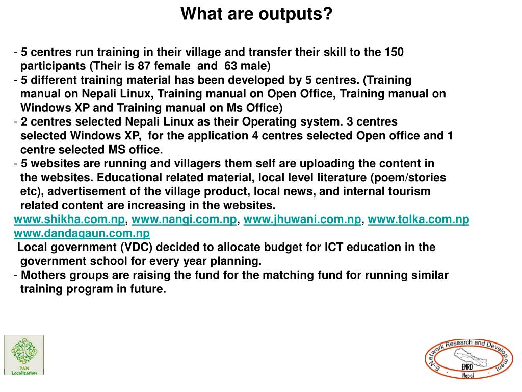 What are outputs?