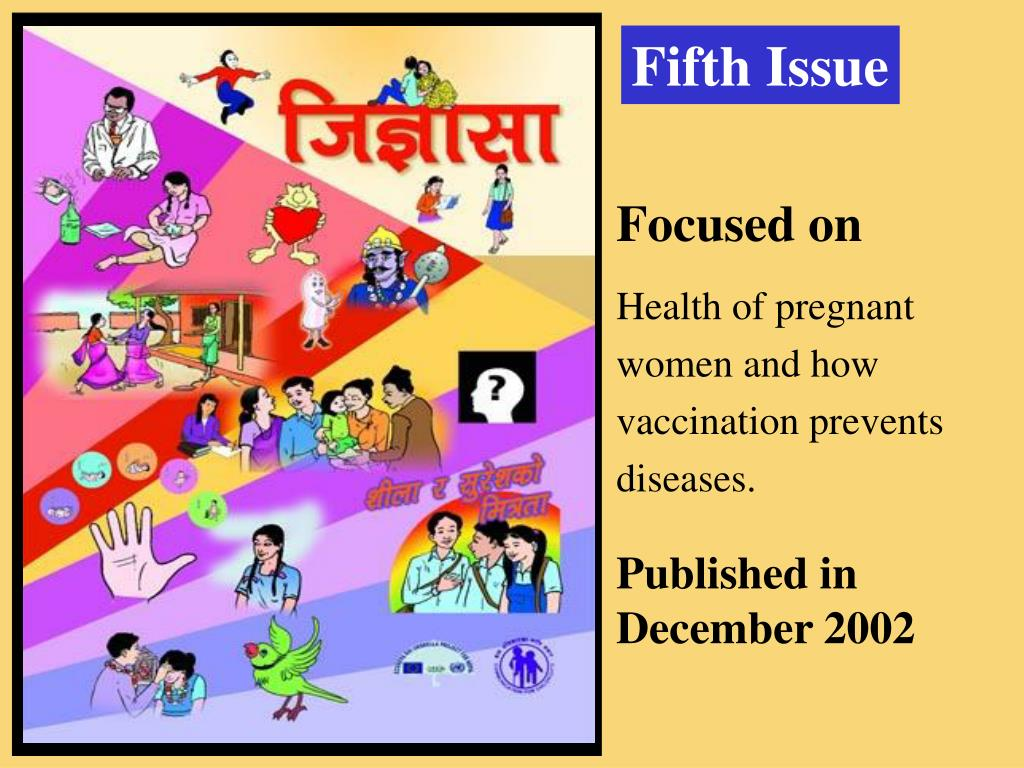 Fifth Issue