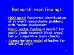 research main findings