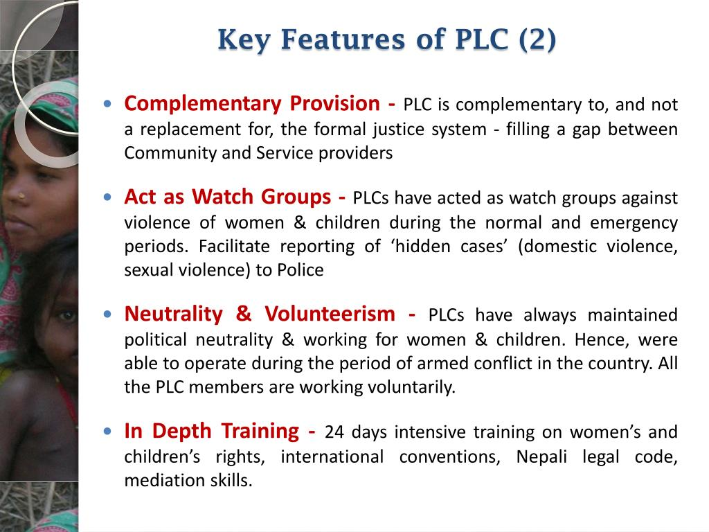 Key Features of PLC (2)