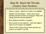 step 10 know the terrain analyze your position