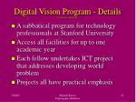 digital vision program details http reuters stanford edu