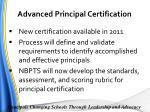 advanced principal certification