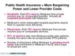 public health insurance more bargaining power and lower provider costs
