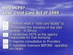 why dcfs law child care act of 1969