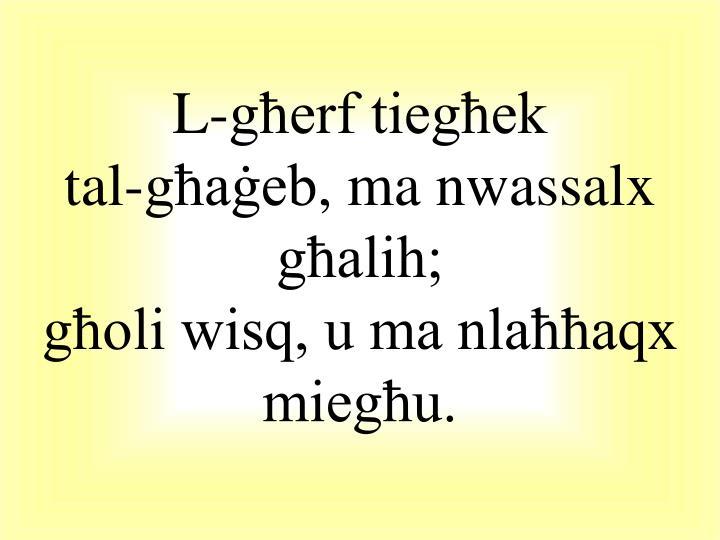 L-għerf