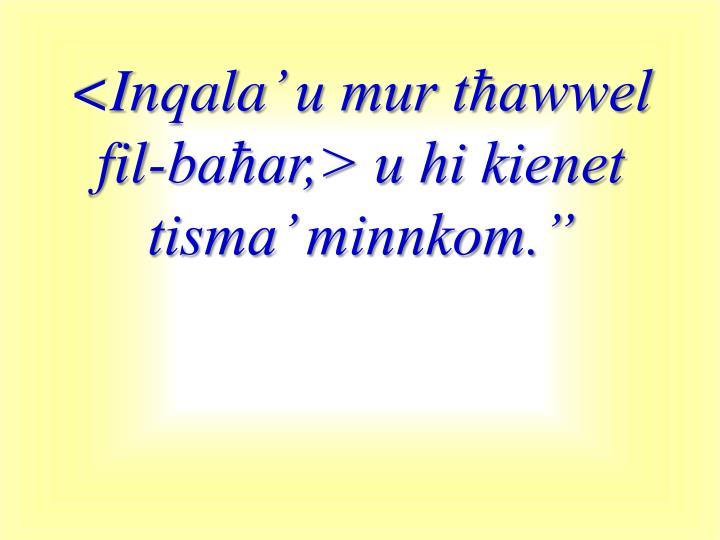 <Inqala