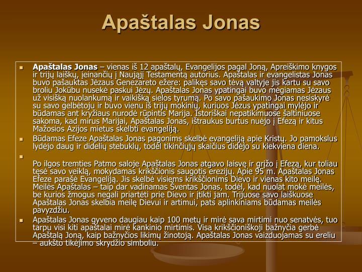 Apaštalas Jonas