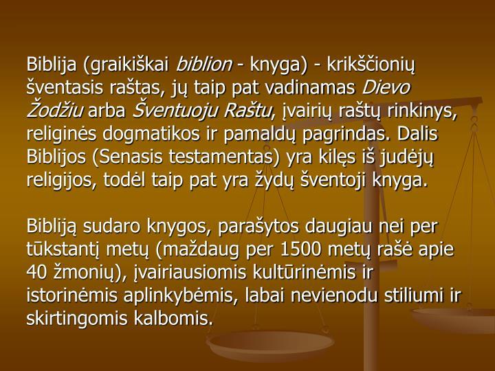 Biblija (graikiškai