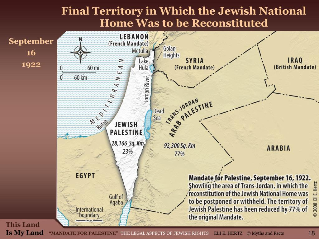 Final Territory in Which the Jewish National Home Was to be Reconstituted
