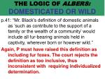 the logic of albers domesticated or wild59