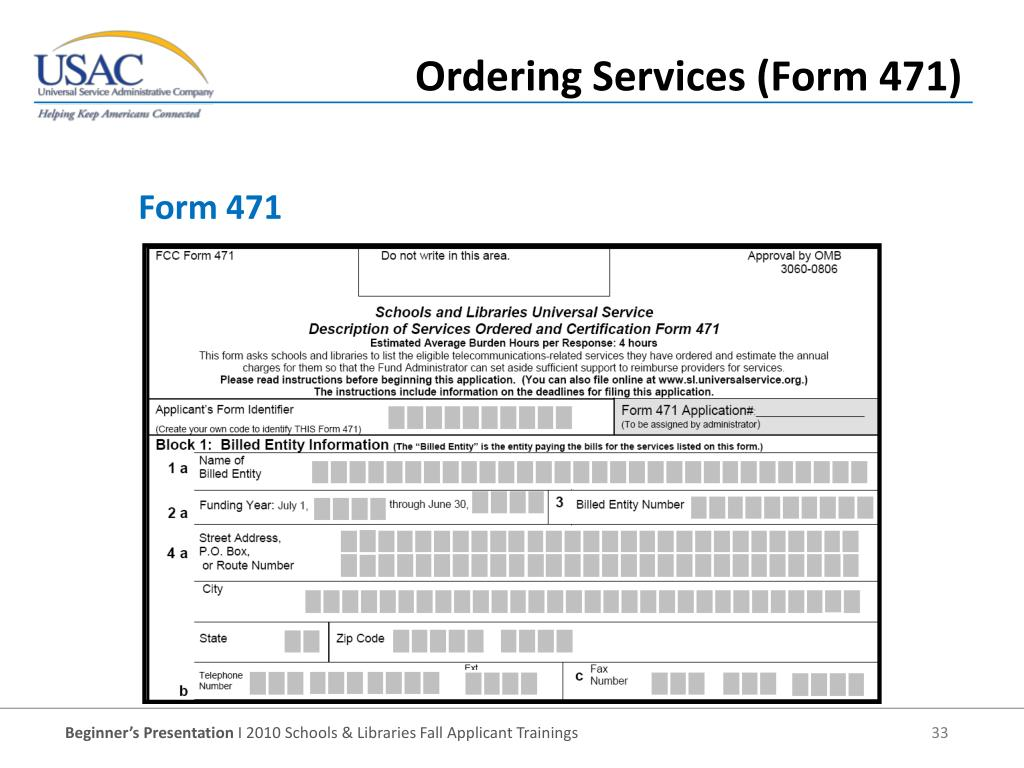 Form 471