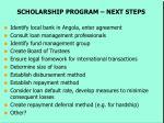 scholarship program next steps