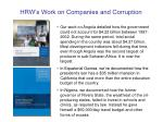 hrw s work on companies and corruption5